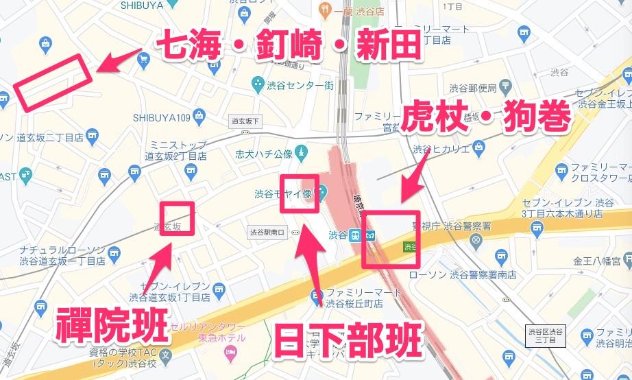 呪術廻戦渋谷事変