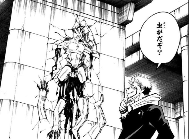 呪術廻戦アニメ4話